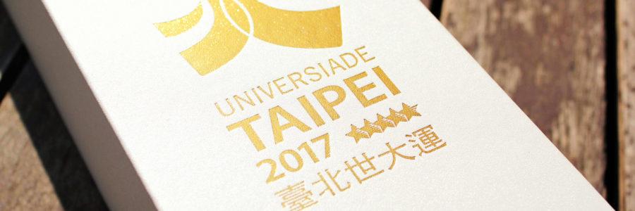 Universiade Taipei 2017臺北世大運 X Hong Ji