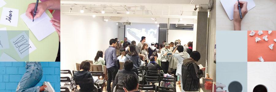 Hong Ji  X  設技學堂 :包裝成本 &#038; <br>結構新趨勢講座