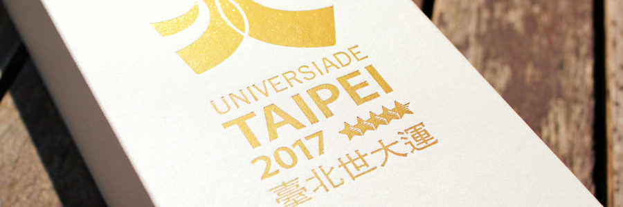 Universiade Taipei 2017<br/>臺北世大運 X Hong Ji